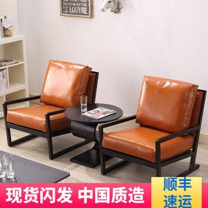 北欧单人<span class=H>沙发</span>椅皮艺咖啡厅桌椅组合简约<span class=H>创意</span><span class=H>设计</span><span class=H>师</span>实木休闲接待椅