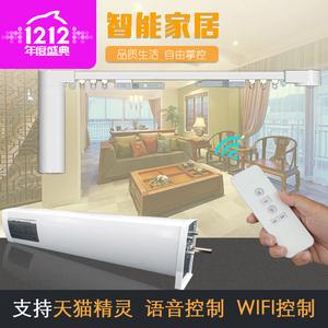 电动窗帘轨道遥控WiFi自动开合帘静音电机家用<span class=H>智能家居</span>自动窗帘