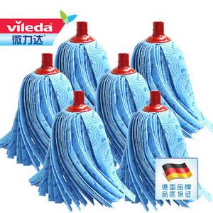 原装正品德澳微力达同款蓝色拖把头 替换装 德国进口无纺布蓝拖头
