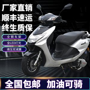 全新<span class=H>摩托车</span>125C踏板车燃油助力车省油电喷女式街车跑车整车可上牌