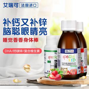 儿童钙镁锌复合营养液