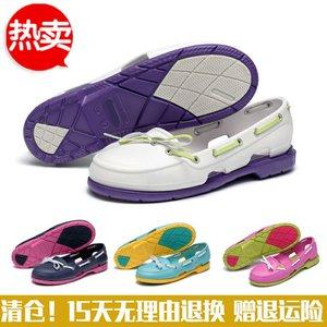 cross<span class=H>洞洞鞋</span><span class=H>男鞋</span>女鞋沙滩鞋男波特系带海滩帆船鞋休闲鞋凉鞋拖鞋