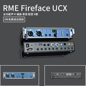 RME Fireface UCX 火线 USB<span class=H>外置</span>音频接口<span class=H>录音</span><span class=H>棚</span> 编曲<span class=H>声卡</span>K歌直播