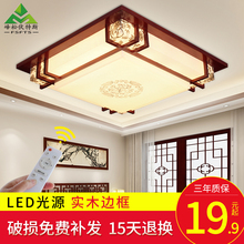 Chinese style living room bedroom lamp sheepskin lamp LED ceiling lamp solid wood antique lamp household Chinese wind lamps and lanterns