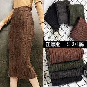 韩版2019春秋季新款显瘦针织螺纹坑条包臀一步半身裙子女士大码潮