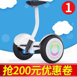 锂享智能平衡车儿童双轮成年代步车两轮电动迷你思维车带扶杆8-12