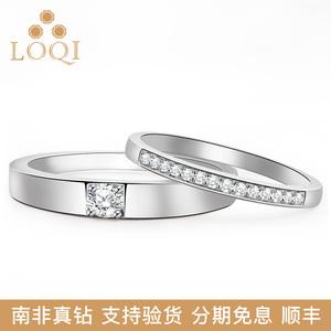 LOQI<span class=H>珠宝</span><span class=H>Pt</span>950<span class=H>铂金</span>钻石对戒情侣款戒指一对求婚订婚结婚钻戒正品