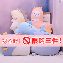 Cute plush toys, sleeping with you, pillow, doll bed, Chao Meng doll, Valentine's Day Gift Girl