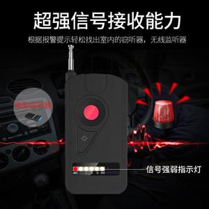 反窃听监听探测仪器GPS防偷拍探测狗反监控<span class=H>摄像头</span>检测仪屏蔽设备