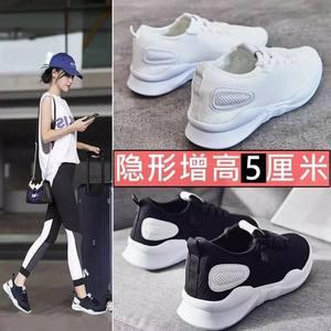 2019春夏季新款小码女鞋内增高6厘米32百搭33单鞋34运动透气白鞋