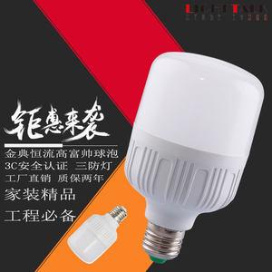 暖光<span class=H>灯泡</span>LED超亮黄色节能灯三色变光黄光白光家用工程E27螺口照明