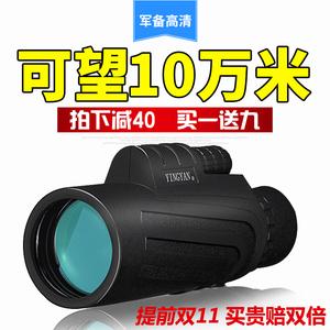 单筒<span class=H>望远镜</span>高清高倍成人微光夜视手机拍照演唱会非红外儿童望眼镜