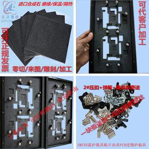进口合成石 耐高温隔热碳纤维<span class=H>板</span>  台湾合成石 <span class=H>模具</span><span class=H>托盘</span>专用<span class=H>板</span>加工
