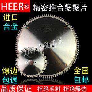 HEER进口木工12寸300mm72齿96齿精密推台锯中纤板刨花板合金<span class=H>锯片</span>