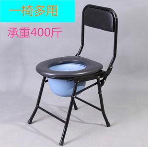 <span class=H>孕妇</span>上厕所坐便凳马桶坐便器可移动<span class=H>家用</span>折叠舒适女老人便厕座椅