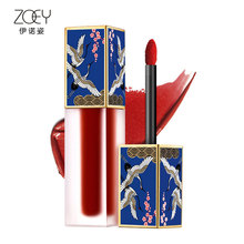 Zoey Chinese lipstick and Lip Glaze joint name limited edition offline counters for sale