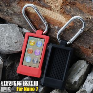 肥熊 苹果MP3 <span class=H>iPod</span> nano7 Nano8保护套保护壳外壳挂扣登山扣<span class=H>配件</span>