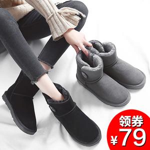 新款真皮<span class=H>雪地靴</span>女短筒加厚加绒保暖雪地棉纽扣平底女鞋子冬面包鞋