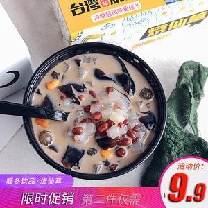 抖音网红<span class=H>零食</span>烧仙草即食奶茶配料组合台湾风味红豆仙草冻龟苓膏