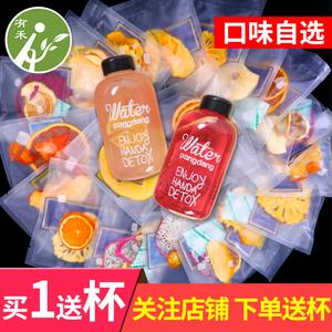【抖音爆款】网红纯手工水果茶