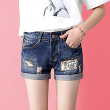 Hole-pierced jeans shorts with high waist and loose Korean version show thin a-character 2019 new style summer wear wide-legged hot pants