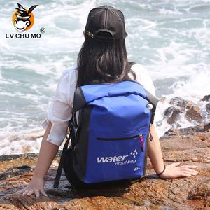 双肩包防水包溯溪浮潜包沙滩游泳包户外旅行<span class=H>背包</span>登山包手机漂流袋