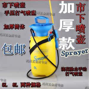 5L8L升手动气压式农药用喷雾器打浇花高压洗车<span class=H>喷壶</span>压力
