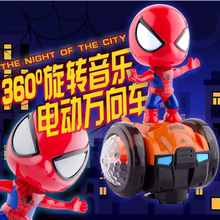 Children's Toy Spider-Man Electric Universal Balance Vehicle Toy 360 Degree Automatic Rotary Lighting Music Toy Vehicle