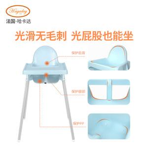 哈卡达<span class=H>儿童</span><span class=H>餐椅</span>婴儿座椅多功能可<span class=H>折叠</span>便携式家用桌椅宝宝吃饭<span class=H>餐椅</span>