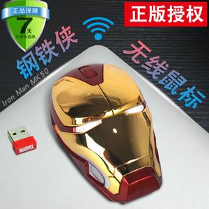 复仇者联盟无限战争钢铁侠MK50无线蓝牙<span class=H>鼠标</span>创意造型<span class=H>电脑</span>周边包邮