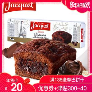 雅乐可法国进口巧克力布朗尼慕斯小蛋糕面包零食下午茶西式<span class=H>糕点</span>心