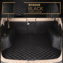Special car custom-made car SUV SUV all surrounded trunk padded leather car accessories interior