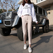 Nine-point suit pants children loose spring and summer 2019 new high-waist CEC Chiffon broad-legged pants straight pipe pants