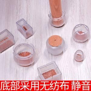 粘性白色地毯饭桌防止茶几桌软垫桌脚垫实木床办公宾馆烟灰缸贴垫