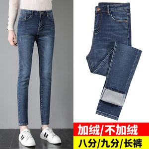 加绒<span class=H>牛仔裤</span>女韩版冬季2018新款修身显瘦小脚保暖高腰加厚带绒长裤