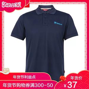 探路者快干短袖春夏款男式户外运动吸湿速干女款短袖T恤KAJE81361