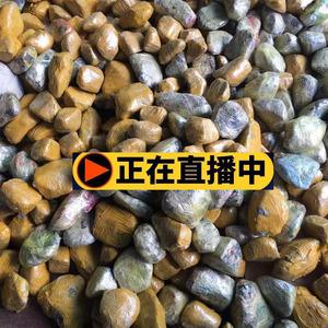 缅甸翡翠原石玉石 毛料 公斤料蒙包l料100元一公斤 翡翠原石直播