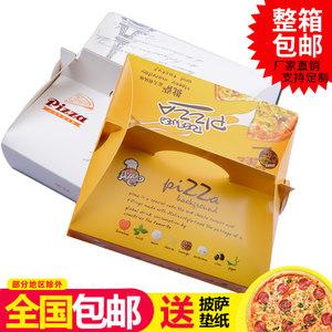 6 7 8 9寸白卡披萨盒子手提 PIZZA盒定做 彩色比萨打包外卖盒订制