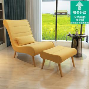 黄色蜗牛椅北欧单人布艺<span class=H>沙发椅</span>卧室阳台休闲躺椅现代简约懒人沙发