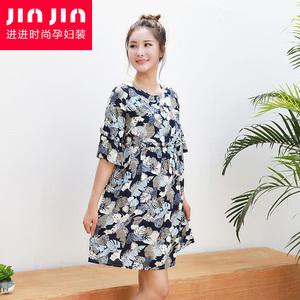 夏季新款时尚孕妇连衣裙宽松大码