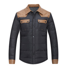 Men's winter light down jacket Men's short shirt collar, large size, thin young people's leisure jacket