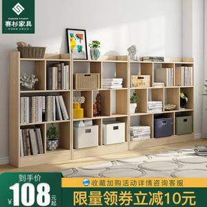 简约现代<span class=H>书架</span>书柜创意自由组合书橱简易卧室收纳儿童储物柜置物柜