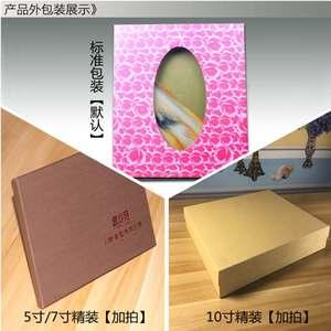 家居沙漏创意流动艺术摆件玻璃画生日礼品3d品装饰礼物<span class=H>流沙画</span>