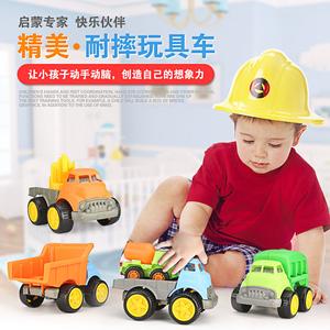 宝宝小<span class=H>汽车</span>沙滩车卡通车套装套装儿童玩具车模型吊车翻斗车男孩