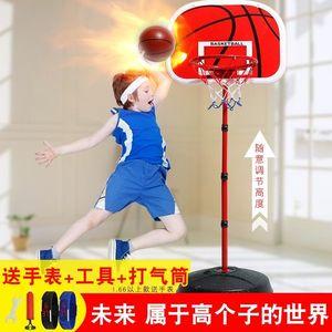 落地篮球架3可儿童5-6-8-10周岁男孩蓝球升降1米以上立式投小孩框