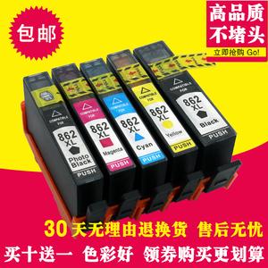 适用惠普862<span class=H>墨盒</span> HP6510 5510 B210 B110A C410D d5468 hp862<span class=H>墨盒</span>