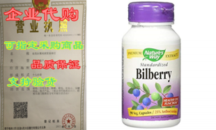 Nature's Way Bilberry Standardized Extract Veg Capsules 90 e