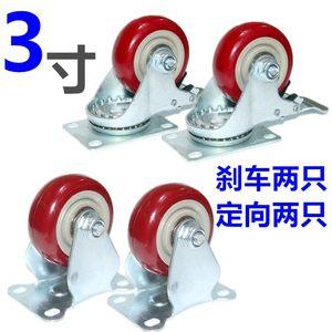 3寸<span class=H>脚轮</span>聚氨酯4寸带刹车万向轮5寸静音重型平板车手推车拖车轮子