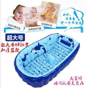 新生婴儿游泳池宝宝戏水池充气吹气游泳池婴幼儿童洗澡桶浴盆