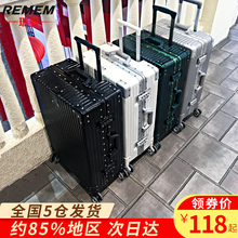 Net Red Luggage, Female 20-inch Boarding Pole Box, Luggage Box, Aluminum Frame, Male 24 Student Password Box, 26 Korean Box